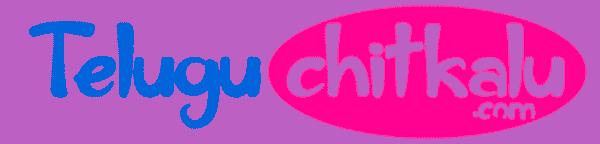 Telugu Chitkalu logo